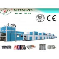 Buy cheap Energy Saving Fully Automatic Pulp Molding Machine , Egg Tray Manufacturing Machine from wholesalers