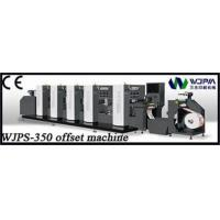 Buy cheap New High-Speed Offset Printing Machine (WJPS-350) from wholesalers