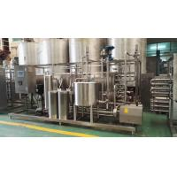 Buy cheap Automatic Food Sterilization Equipment Tubular Milk Pasteurizer Machine from wholesalers