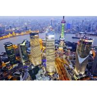 Buy cheap How to Start a Company in Shanghai,Procedure of setting up representative office,Set Up & Register a Company. from wholesalers
