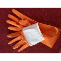Buy cheap 60G ORANGE household gloves Kitchen Washing Cleaning Waterproof Hand Saver Powder Free Reusable Latex Gloves from wholesalers