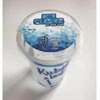 Buy cheap Disposable plastic cups lid PP PET Cups lid OEM Accepted FDA EU approved Made product