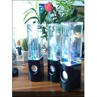 Buy cheap Water dance speaker, good design . Good price product
