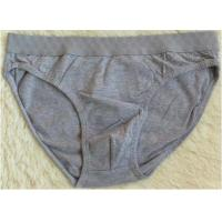 Buy cheap Custom Spandex / Cotton Gray Mens Enhancement Underwear Briefs for Winter from wholesalers