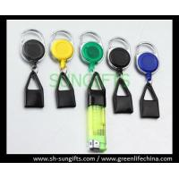 Buy cheap Colorful carabiner retractable reel with lighter holder, promotional gift from wholesalers