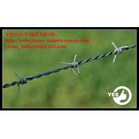 Buy cheap High Quality Barbed Wire Supplier from wholesalers