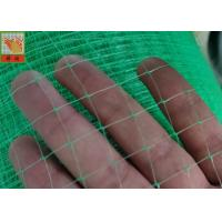 Buy cheap Green Light  Reinforcement Nets , Erosion Control , Polypropylene Oriented Light Nettings For Erosion Control Blankets from wholesalers