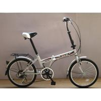 Buy cheap 20 Shimano 7 speed Folding bike/folding bicycle product
