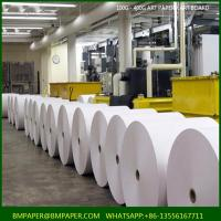 Buy cheap C2s coated White Bond Paper Roll in 75mm Width For Cash Register from wholesalers