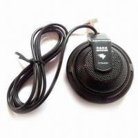 China Directional Audio Surveillance Microphone with 25mA Current, Suitable for Bank on sale