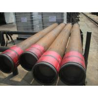 Buy cheap API 5CT oil casing pipe N80,BTC casing pipe,J55 casing pipe,Tianjin Casing pipe from wholesalers