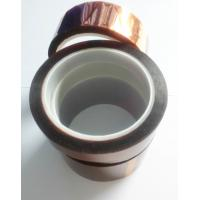 Buy cheap Single Side No Design Printing Polyimide Kapton Tape For Motor Insulating from wholesalers