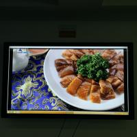 Buy cheap China manufacturer 50 55 65 70 75 84 inch wifi android  Large Format LED Displays product