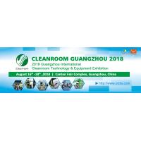 Buy cheap Cleanroom Guangzhou Exhibition 2018 from wholesalers