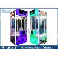Buy cheap Indoor Crane Game Machine Luxury Size For Shopping Mall 12 Month Warranty from wholesalers