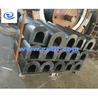 Buy cheap DD DO type marine rubber fender . from wholesalers