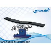 Buy cheap Medical Furniture Surgical Tables , Hydraulic OT Surgical Operating Table from wholesalers