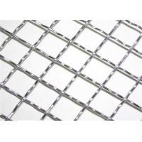 Buy cheap 2.5mm Square Hole Woven Gi Crimped Wire Mesh from wholesalers