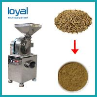 Buy cheap Puffed Corn Rice Snack Food Making Extruder Processing Machine Puff Feed Production from wholesalers