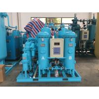 Buy cheap Pressure Swing Adsorption Psa Oxygen Plant Include Oxygen Cylinder Filling Plant product