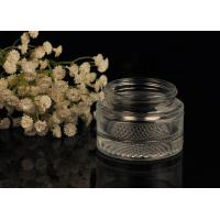 Buy cheap Oval Shape Glass Cosmetic Jars , Acrylic Clear Glass Cosmetic Containers Capacity 50ml from wholesalers
