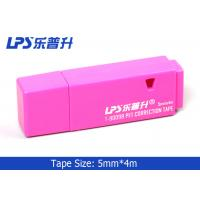 Students Stationery Solid Colored Mini Correction Tape For Cover Mistakes