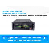 Buy cheap DTMB UHF Terrestrial Wireless TV Transmitter Built - In AC Surge Protector from wholesalers