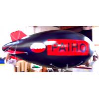 Buy cheap giant outdoor rc inflatable blimp IB-013 from wholesalers