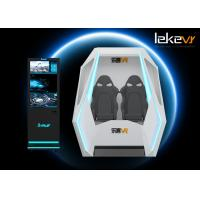 Buy cheap Economical LEKE UPGRADE 9D Egg VR Cinema , Unforgettable 9D Virtual Reality Experience from wholesalers