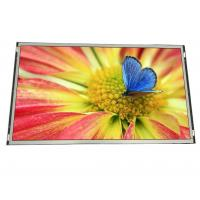 Buy cheap 21.5'' Industrial Sunlight Readable Lcd Display Monitor 5000/1 High Contrast product