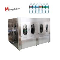 Buy cheap 500Ml Pet Turnkey Project Mineral Water Bottle Plant High Performance Low Noise from wholesalers
