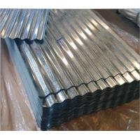 Buy cheap RAL Colour Galvanized Corrugated Roofing Sheets , Corrugated Roofing Material Embossed from wholesalers