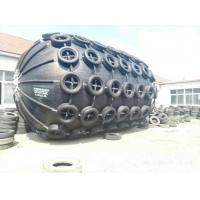 Buy cheap Marine Inflatable Rubber Fender Yokohama Fender Marine Pneumatic Ship Fenders from wholesalers