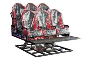 Buy cheap Hydraulic / Electric System 5D 7D Cinema Simulator Gaming Machine with Motion Chairs product