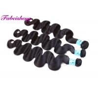 Buy cheap Raw Human Hair Weave Body Wave Brazilian 100% Human Hair Extension product