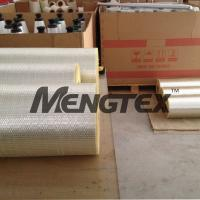 Buy cheap UD Kevlar Fiberglass Cloth/Fabric from wholesalers