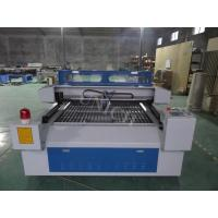 Buy cheap laser cutter for metal  / desktop laser cutting machine for wod MDF from wholesalers