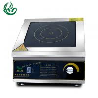 Buy cheap Schott Glass Stainless Steel Electric Induction Cooker Countertop 3500w from wholesalers