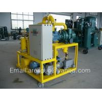 Buy cheap transformer oil centrifuging purifier machine from wholesalers