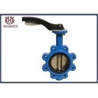 Buy cheap Ci Disc Ductile Iron Butterfly Valve , Water Butterfly Valve Epdm Seal from wholesalers