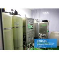 Buy cheap Small Scale Drinking Water Treatment Plant , Water Purification Machine For Business from wholesalers