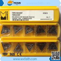 Buy cheap kennametal tungsten carbide insert from wholesalers