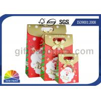 Buy cheap Customized Christmas Gift Packaging Bag with Die Cut Handles Ribbon Bowknot from wholesalers