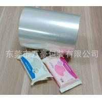Buy cheap Good Heat Sealing Flour Packaging Plastic Roll Film LDPE Laminated LDPE from Wholesalers