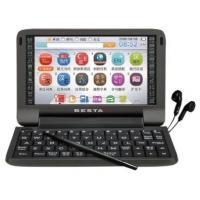 Buy cheap FCL/LCL ship Electronic dictionary all the ports from wholesalers
