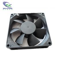Buy cheap Hot selling gold supplier 80X80X20mm Plastic DC Axial Cooling Fan from wholesalers