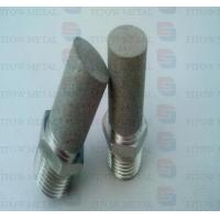 Buy cheap China Customized Powder Metal Sintered Parts cartridge from wholesalers