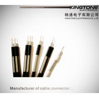 Buy cheap RG11 CATV Coaxial Cable with Messenger Copper Clad Steel Conductor PE Jacket from wholesalers