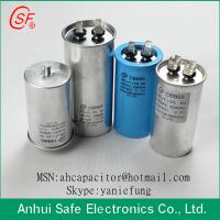 Buy cheap Air Conditioning Compressor Capacitors from wholesalers
