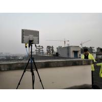 Buy cheap Radar Security Counter Terrorism Equipment X Band Frequency Phase Scanning from wholesalers